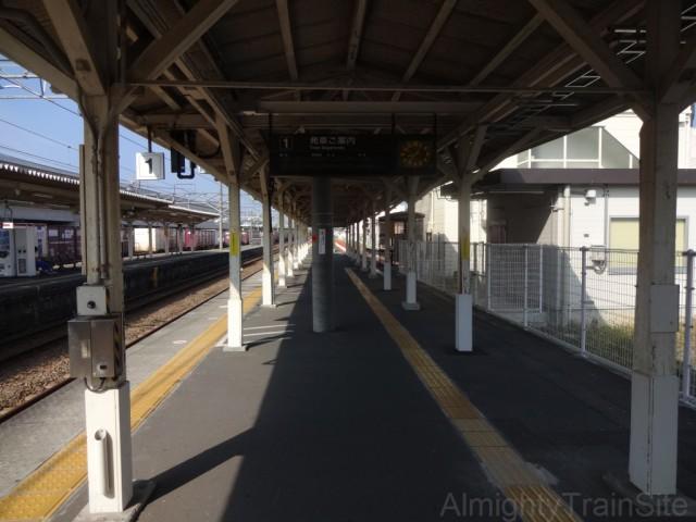 kakegawa-home