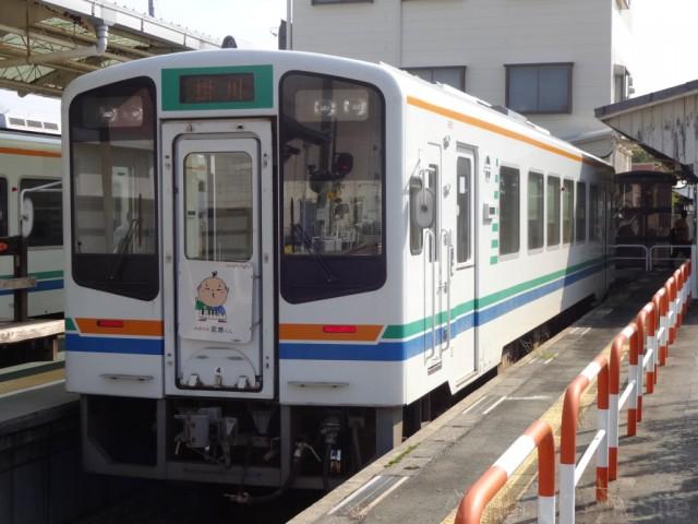 kakegawa-temhama
