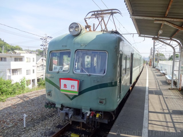 kanaya-20000