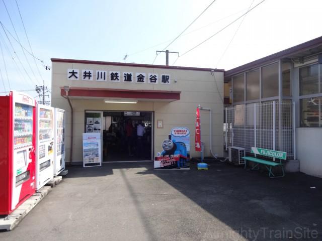 kanaya-daitetsu-sta