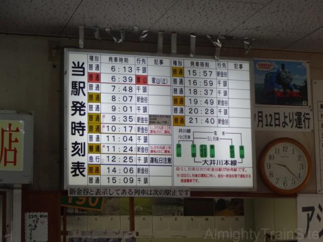 kanaya-daitetsu-timetable