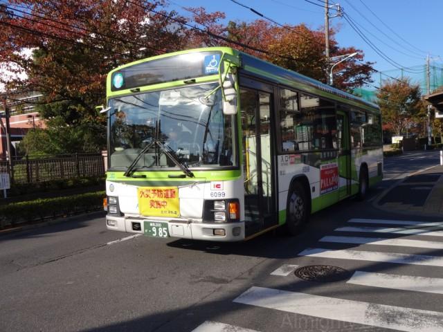 kokusaikogyo-bus