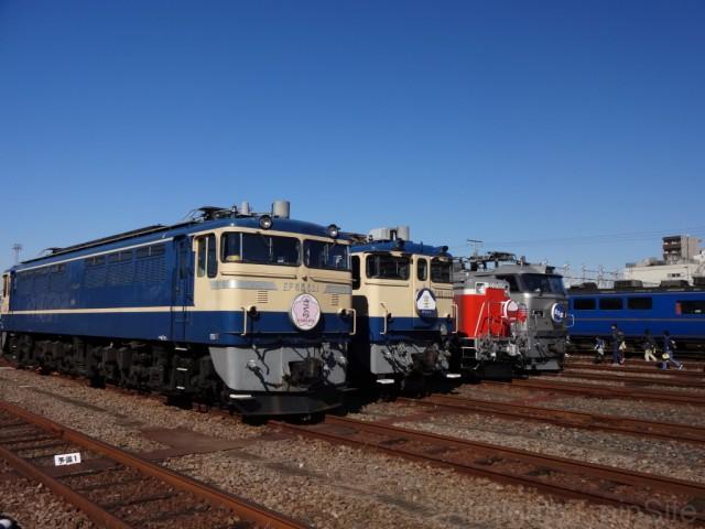 locos1