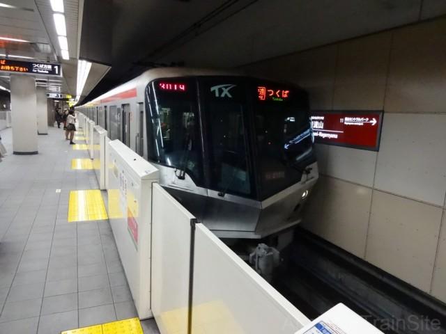 minami-nagareyama-TX-1000