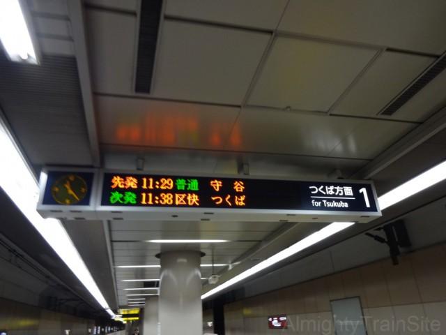 minami-nagareyama-TX-hasshahyo