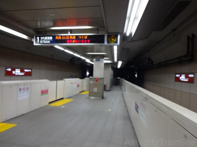 minami-nagareyama-TX-home