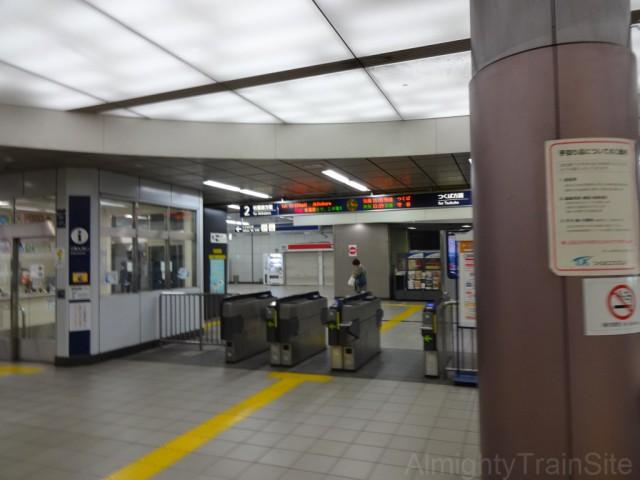 minami-nagareyama-TX-kaisatsu