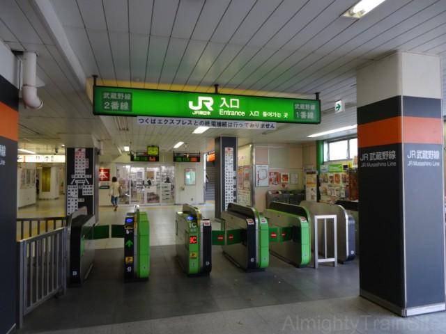 minaminagareyama-kaisatsu