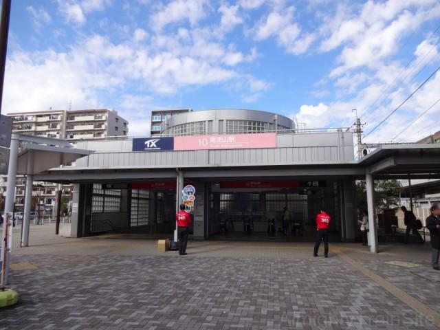 minamk-nagareyama-TX-sta