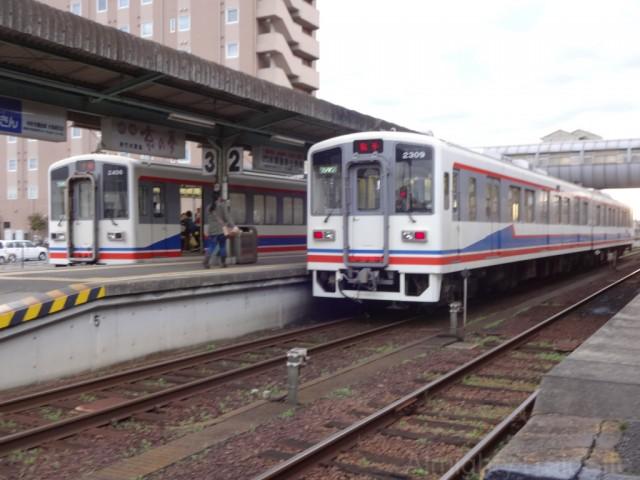 mitsukaido-home