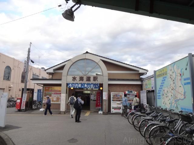mitsukaido-sta