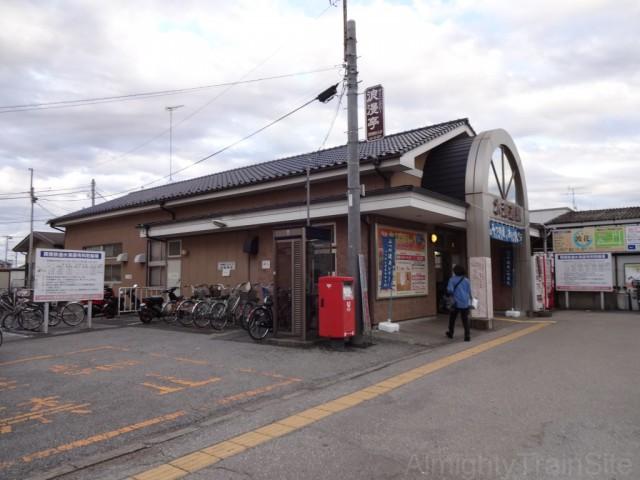 mitsukaido-sta2