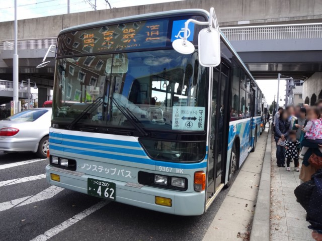moriya-shuttle-bus