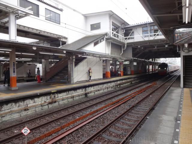nishi-arai-home