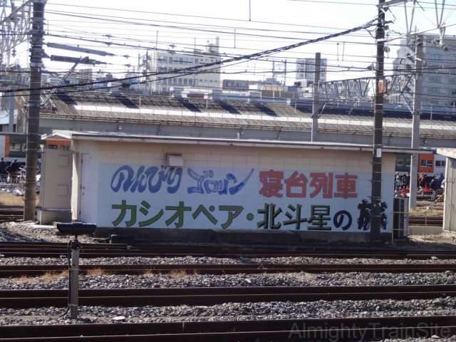 oku-bluetrain
