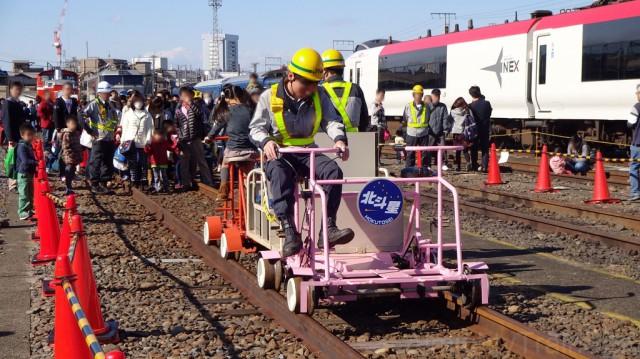 railstar2