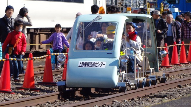 railstar3