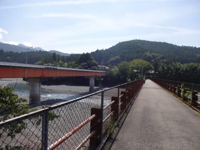 senzu-bridge2