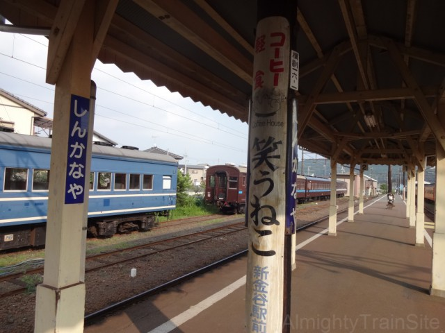 shin-kanaya-home