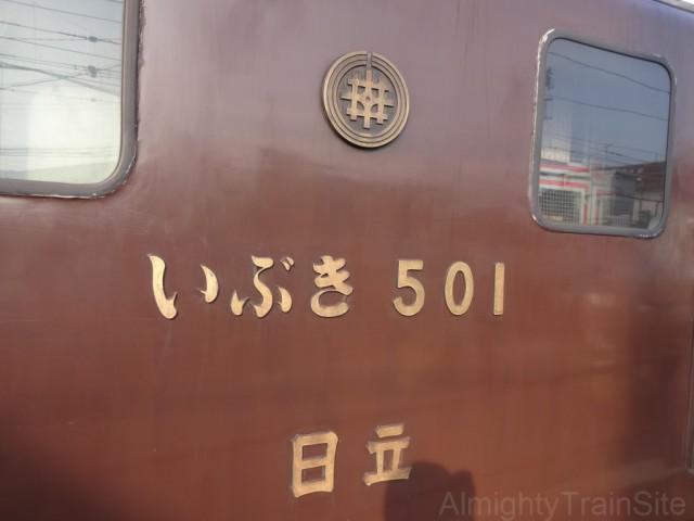 shin-kanaya-ibuki501 (2)