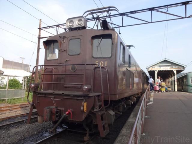 shin-kanaya-ibuki501