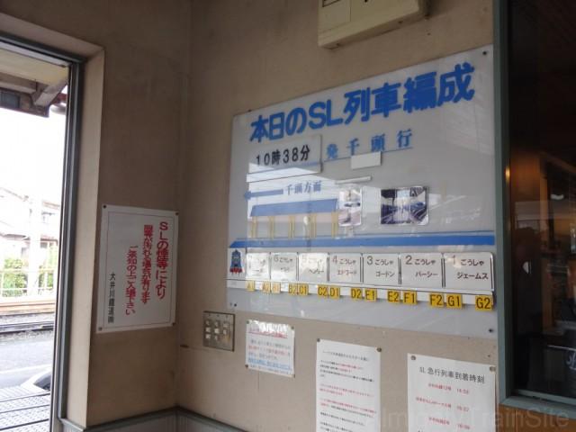 shin-kanaya-info