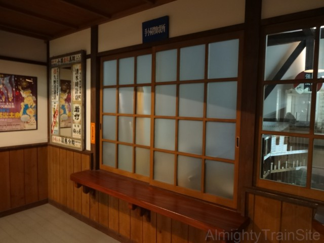 shin-kanaya-sta-tenji-inside