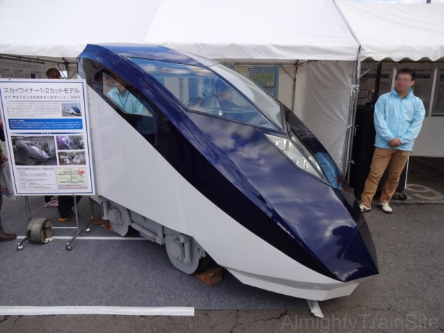 skyliner-model