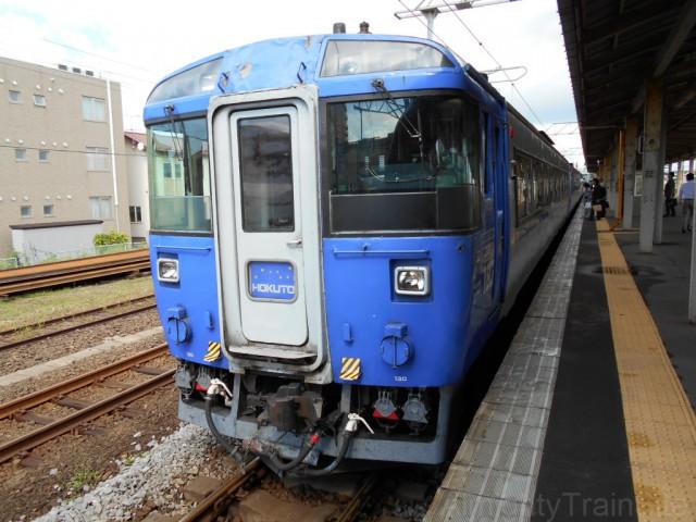 2nd-higashi-muroran-sta-hokuto