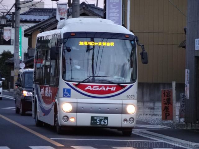 asahi-bus