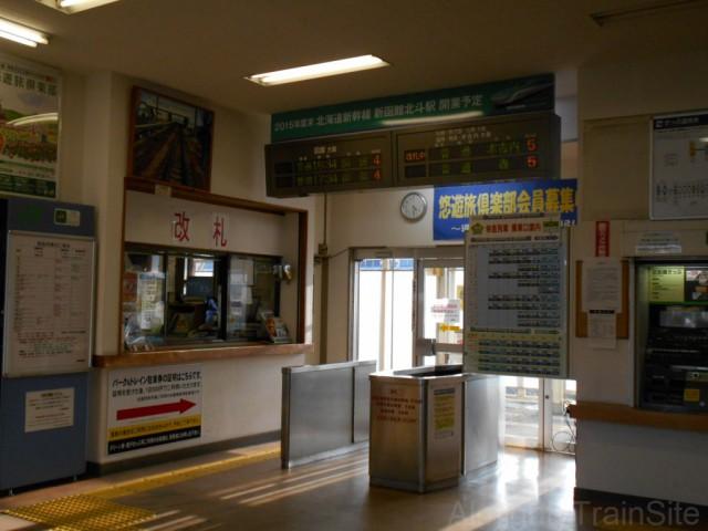 goryokaku-kaisatsu