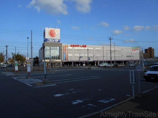 goryokaku-shop