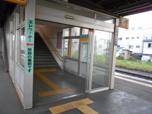 higashi-muroran-kaidan