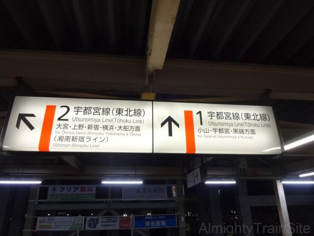 higashi-washinomiya-annnai