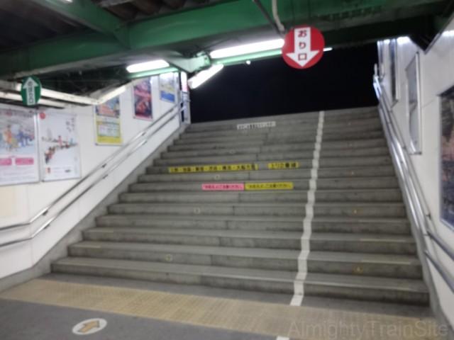 higashi-washinomiya-kaidan