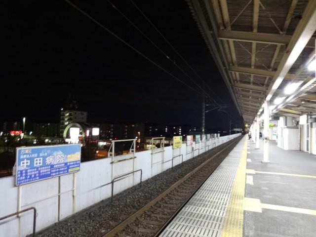 higashi-washinomiya-kouka-home
