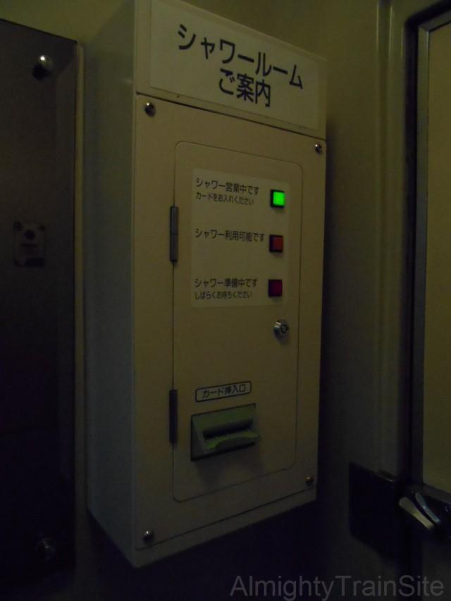 hokutosei-shower2