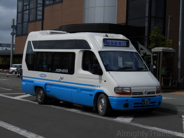 ishikari-tobetsu-bus