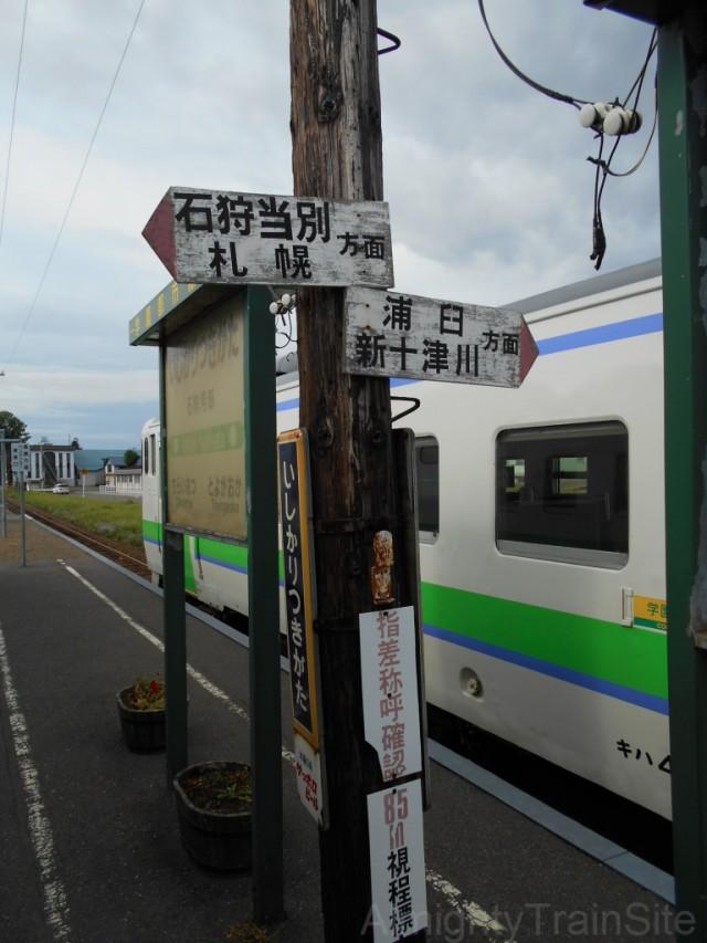 ishikari-tobetsu-info
