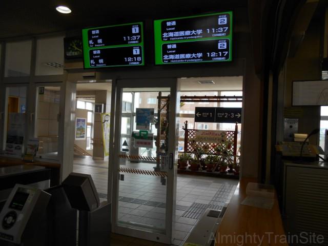 ishikari-tobetsu-kaisatsu