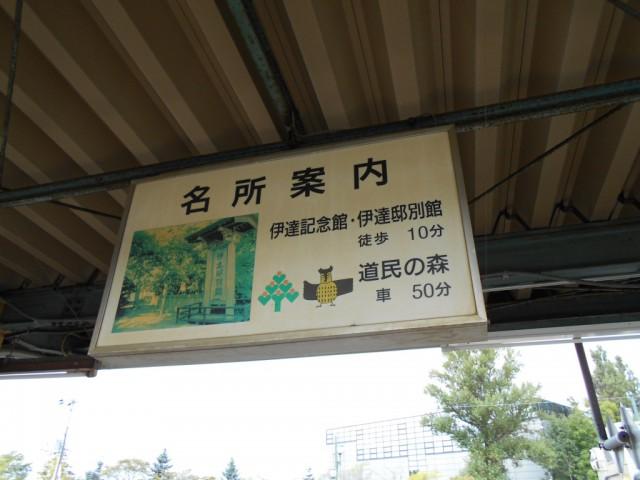 ishikari-tobetsu-meisho