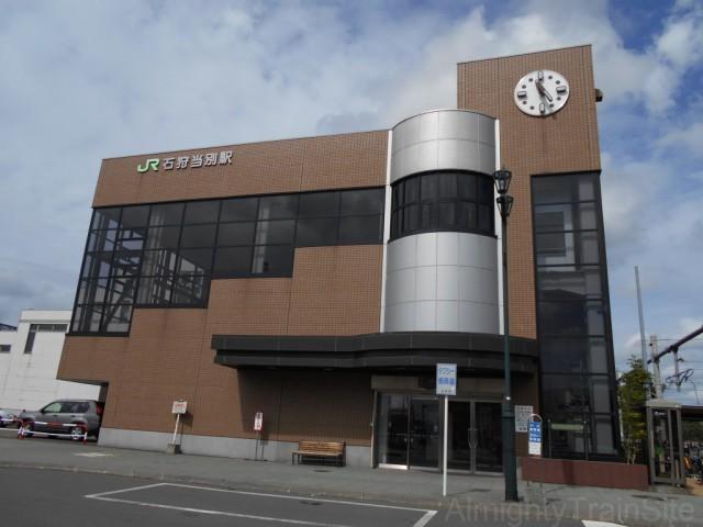 ishikari-tobetsu-sta
