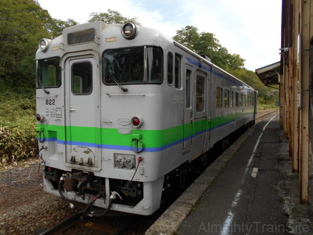kozawa-DC40