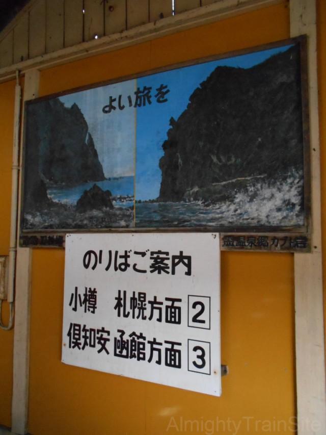 kozawa-info