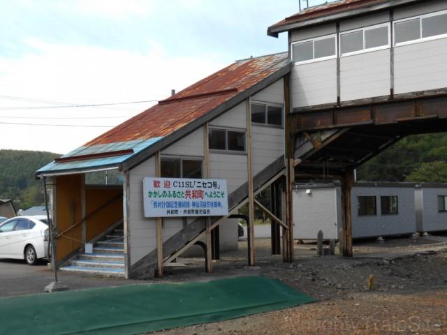 kozawa-kosenkyo