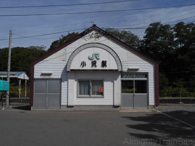 kozawa-sta