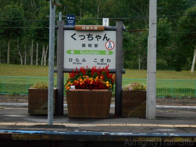 kucchan-sign2