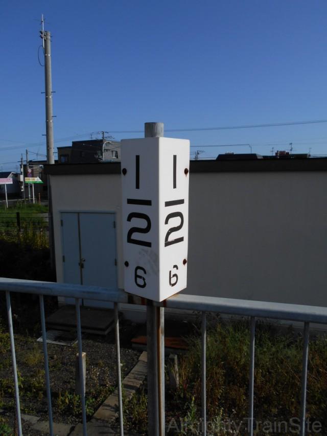 kunebetsu-kmpost