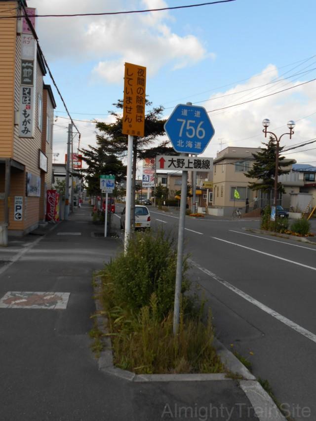 kunebetsu-road (2)