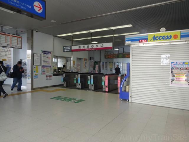 kurihashi-kaisatsu